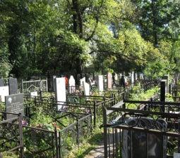 Разрешение на кладбищах - raevskoe_vid2