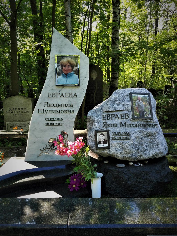 Установлен на Еврейском кл., г. Санкт- Петербург - Мемориал Арт