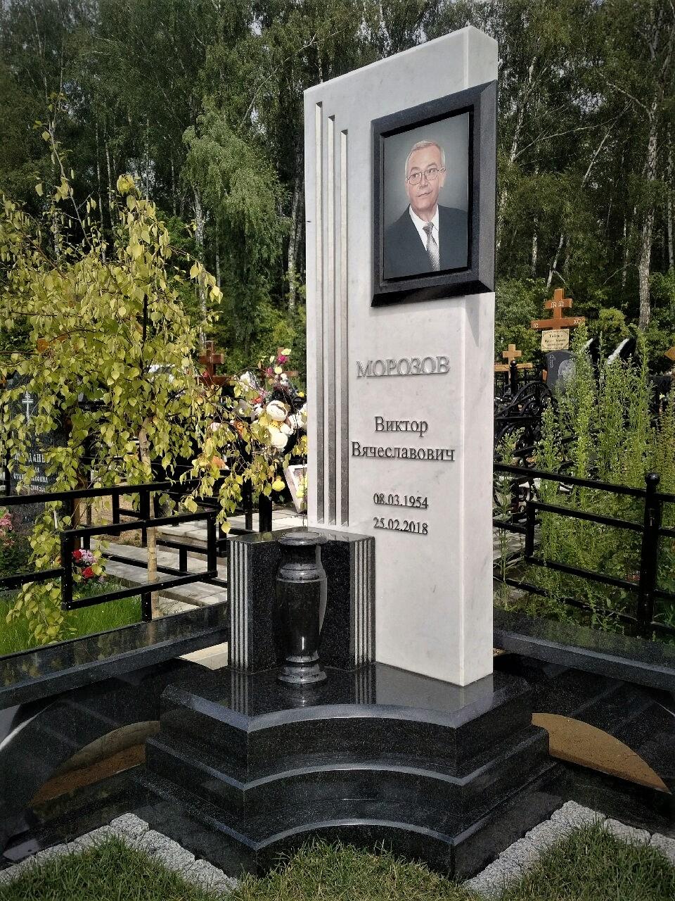 Установлен на Лайковском кл., г. Москва - Мемориал Арт