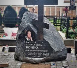 Памятники — Валуны - 014