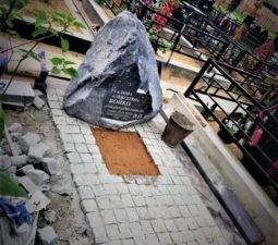Памятники — Валуны - 018