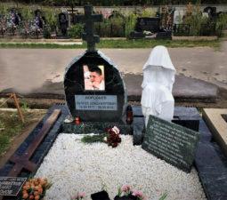 Памятники — Валуны - 02