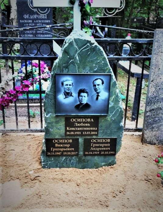 Установлен на Востряковском кл., г.Москва - Мемориал Арт