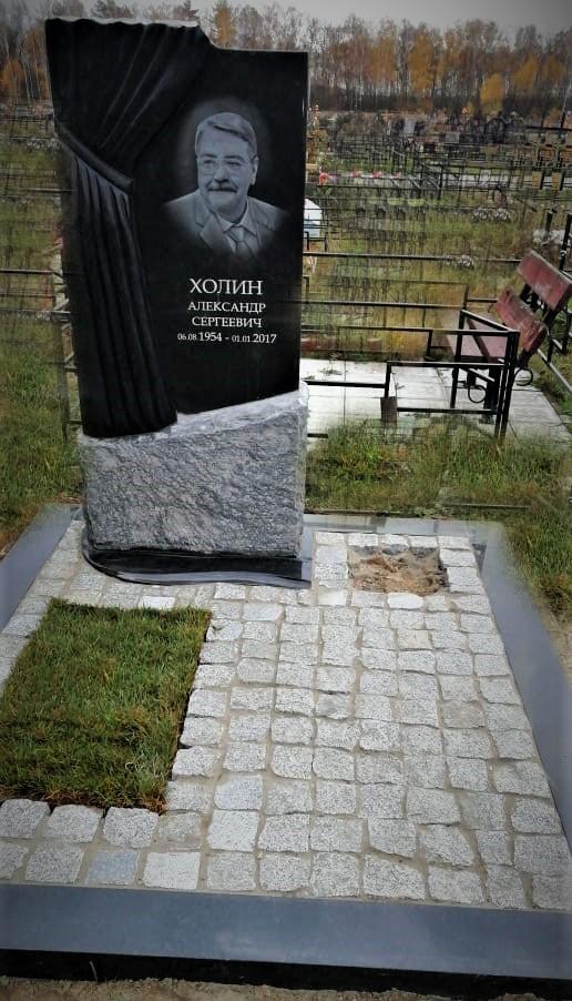 Установлен на Новое кл., г. Серпухов - Мемориал Арт