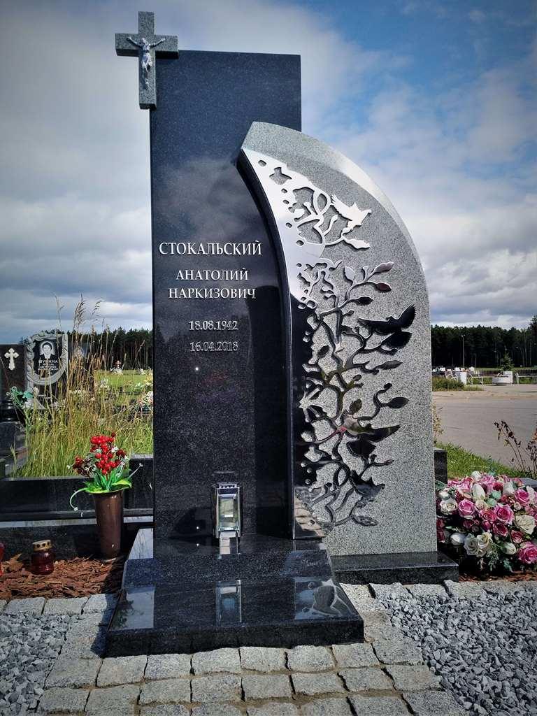 Установлен на Белоостровском кл. г. Санкт-Петербург - Мемориал Арт