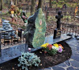 Памятники — Валуны - 011
