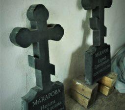 Памятники — Валуны - 020
