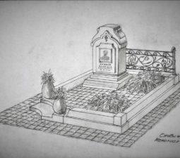 Разрешение на кладбищах - 16