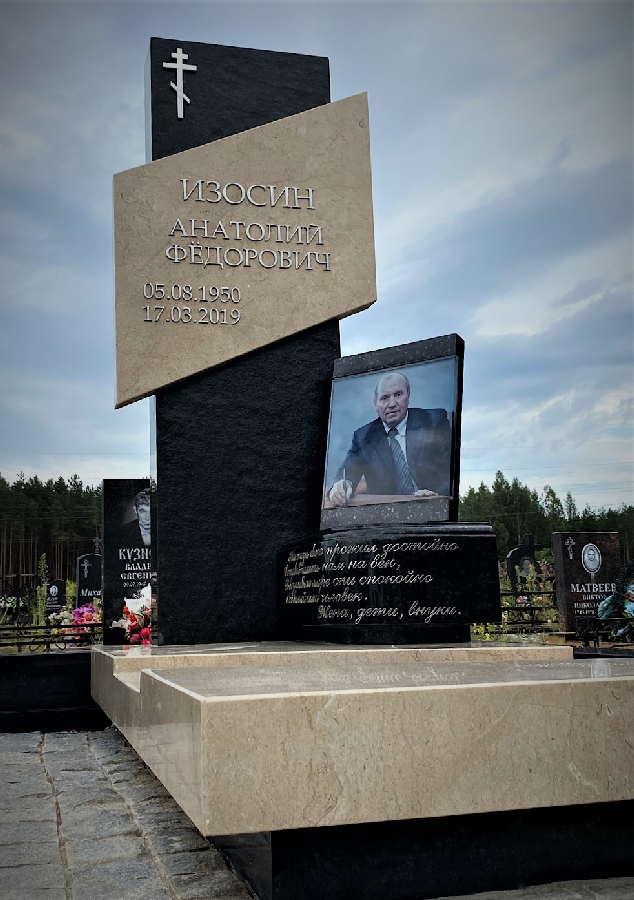 Установлен на Крестовском кл., г. Псков. - Мемориал Арт