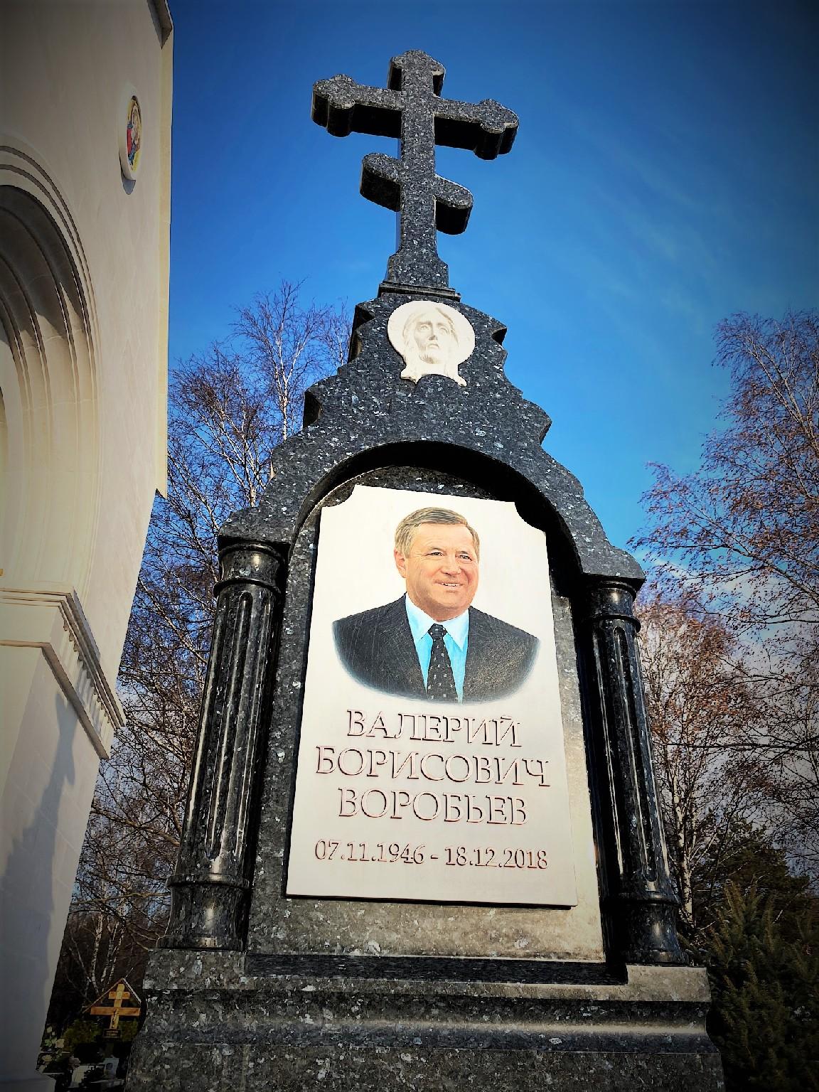 Установлен на Троекуровском кл., г. Москва - Мемориал Арт