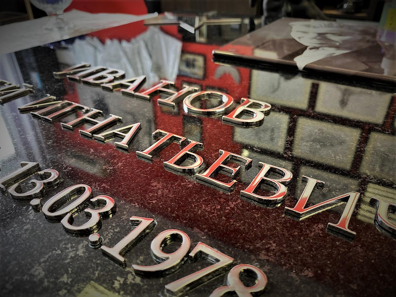 Звезда из нержавеющей стали на памятник - Мемориал Арт