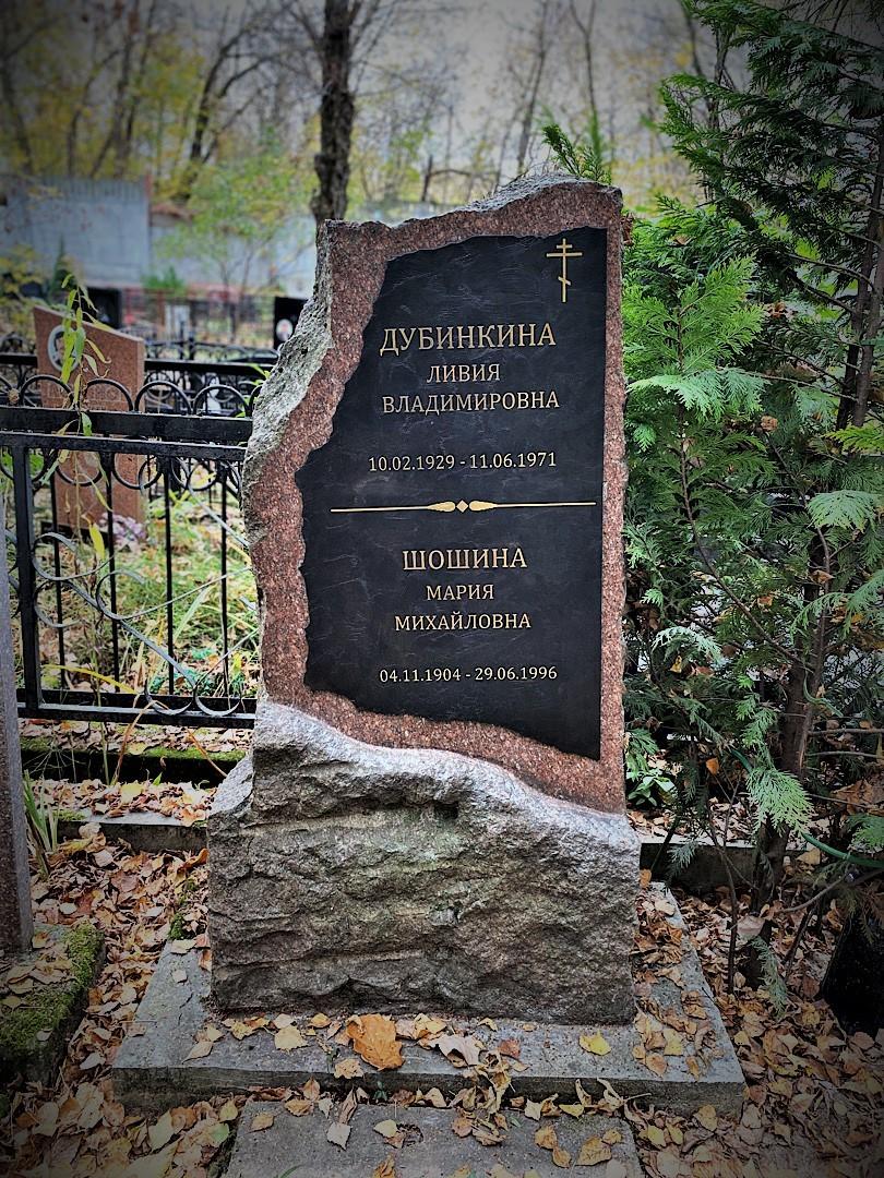 Накладка из бронзы / латуни на памятник - Мемориал Арт