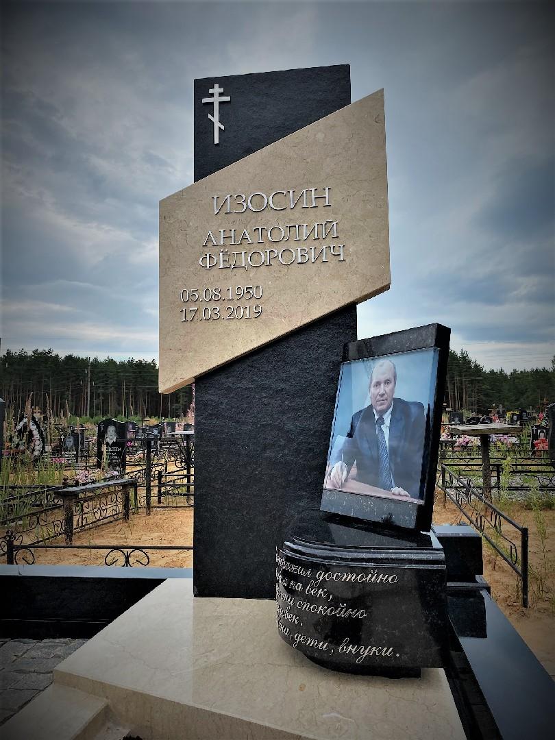 Фото в стекле в г. Псков - Мемориал Арт