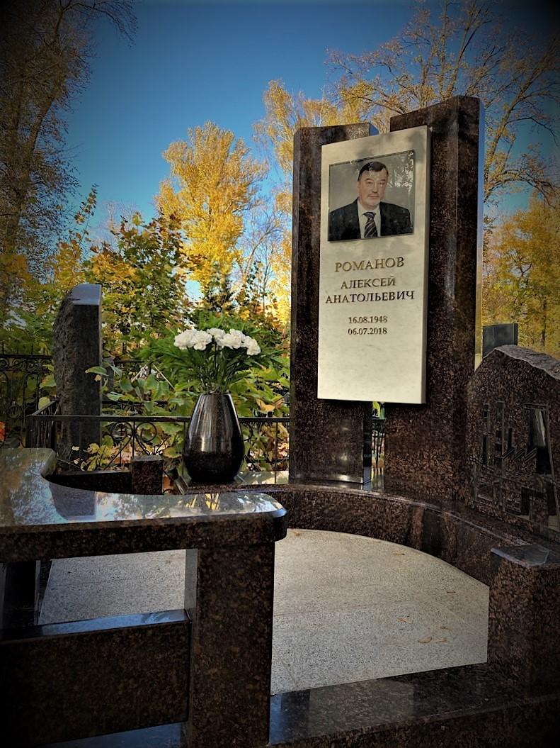 Установлен на Миусском кл., г. Москва. - Мемориал Арт