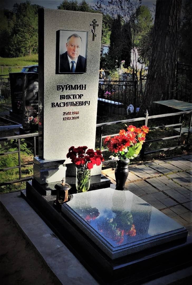 Фото в стекле в г. Смоленск - Мемориал Арт